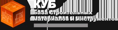 КУБ - база строительных материалов (Днепропертовск)